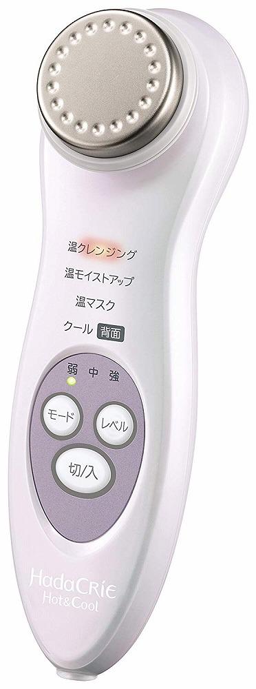 最安値に挑戦!【新品】日立/HITACHI充電式保湿サポート器ハダクリエホット&クールCM-N4800