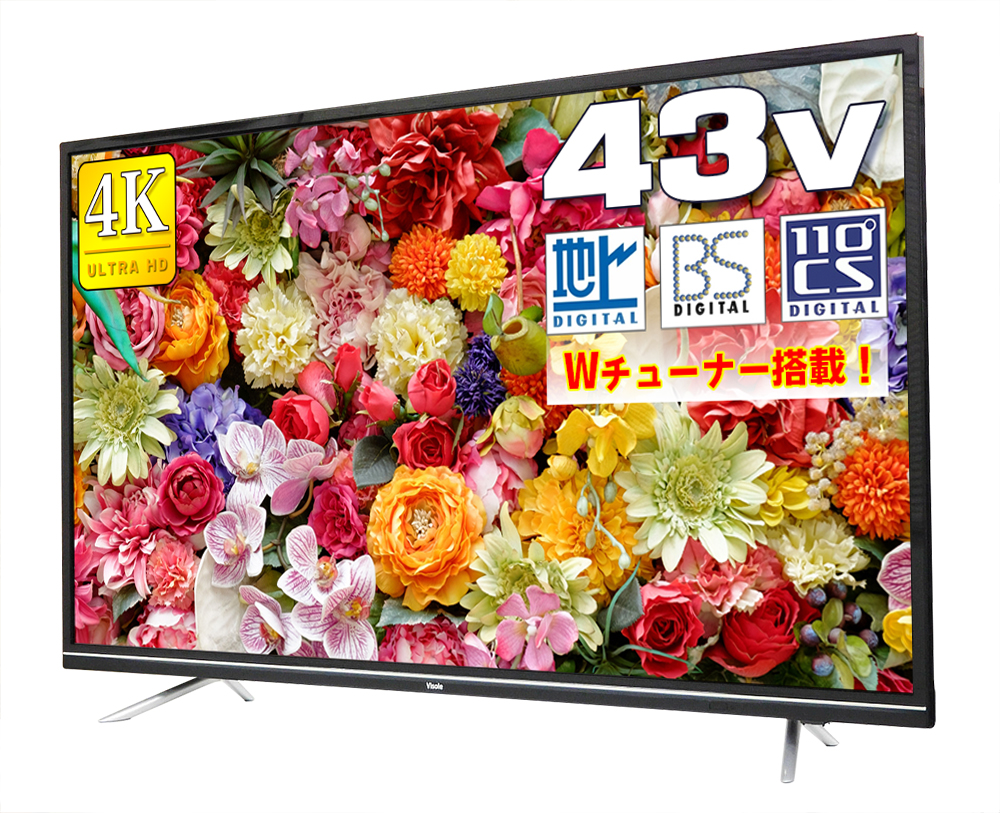 4K映像をお手軽に楽しみ 海外並行輸入正規品 さらに2K映像も美しく 中古 流行 送料無料 代引き不可 ユニテク43V型地上 CSデジタルハイビジョン液晶テレビ4K対応Wチューナー搭載LCK4303S UNITECH BS