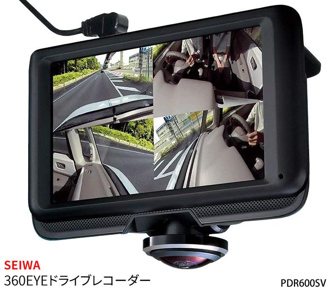 最安値に挑戦!【新品】SEIWA/セイワ360EYEドライブレコーダー/360度ドライブレコーダーPDR600SV
