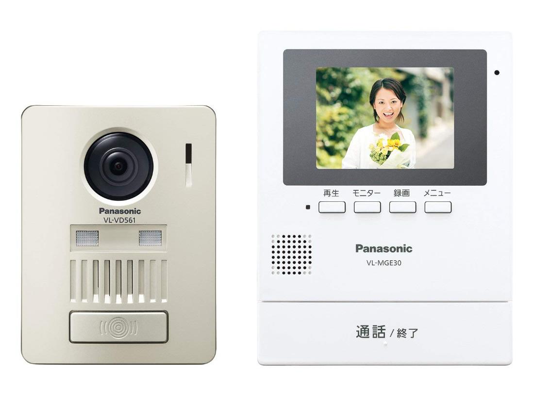 最安値に挑戦!【新品】Panasonic パナソニックモニター壁掛け式ワイヤレステレビドアホン/ドアフォンVL-SGE30KL