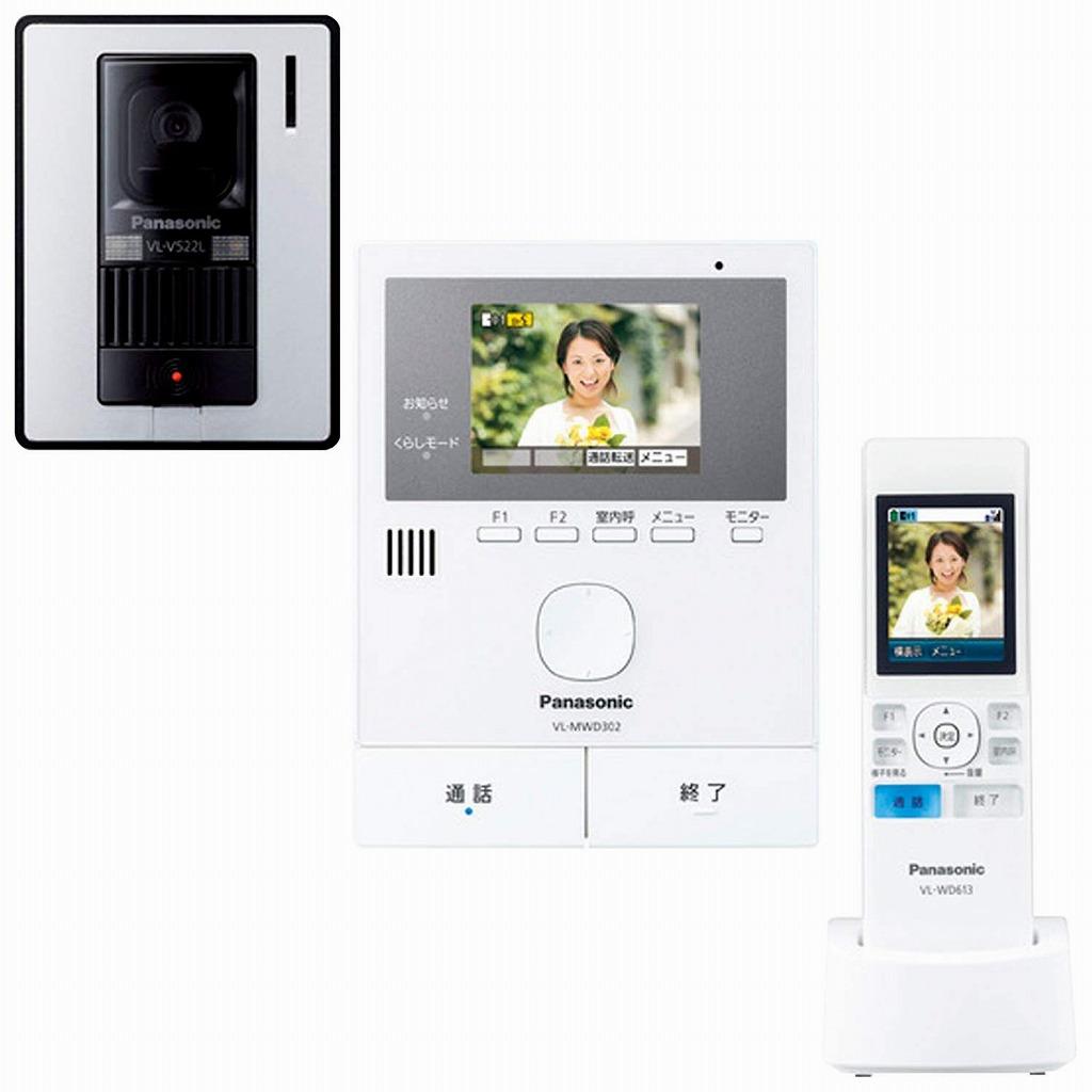 最安値に挑戦!【新品】Panasonic/パナソニックワイヤレスモニター付きテレビドアホン どこでもドアホン 電源コード式VL-SWD302KL
