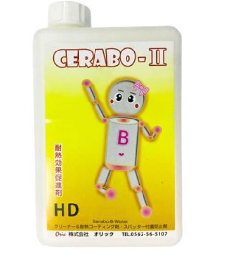 半自動CO2トーチ ノズルのスパッタ防止&除去用 セラボーハンド CERABO-HD用 セラボー(II):耐熱促進剤 4L