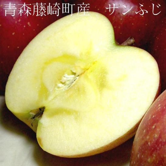 まるくみりんご園の「サンふじりんご」青森産 藤崎町 (10kg 中玉36~40個入り)〔店長おすすめ果物です〕太陽の恵みをいっぱい受けて、真っ赤に日焼けしたプレミアムなリンゴです。[有機肥料100%・減農薬栽培採用]【ラッキーシール対応】