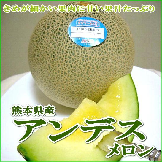 在熊本生产安第斯哈密瓜小玉M尺寸7个装口中化开的口感和甘露水滴ru果肉的安第斯哈密瓜♪绿肉