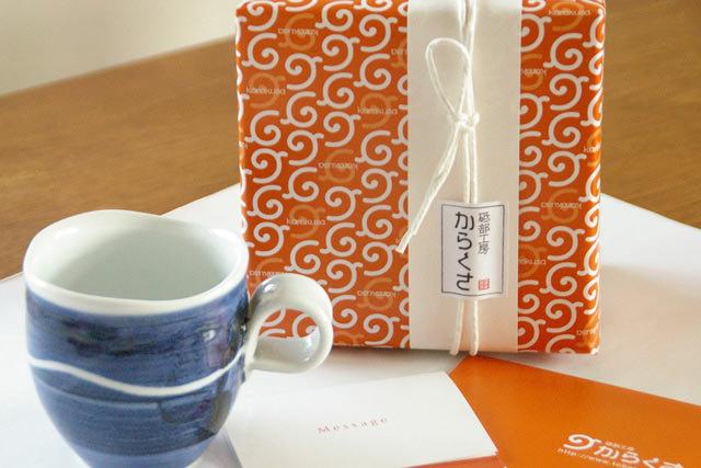 大切な方への砥部焼を オリジナルの美しいオレンジのラッピングでお届けします 予約販売 砥部焼の和食器通販 2020 新作 砥部工房 箱入りラッピング からくさ オレンジ