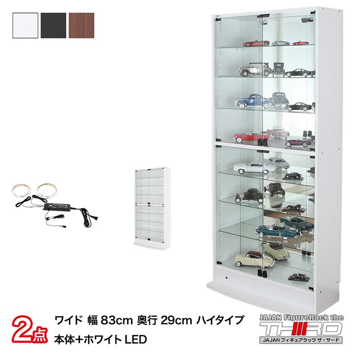 2点セット JAJAN フィギュアラック サード ワイド 幅83cm 奥行29cm (ハイタイプ本体+ホワイトLED) コレクションケース コレクションラック コレクションボード