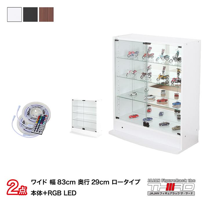 2点セット JAJAN フィギュアラック サード ワイド 幅83cm 奥行29cm (ロータイプ本体+RGB LED) コレクションケース コレクションラック コレクションボード