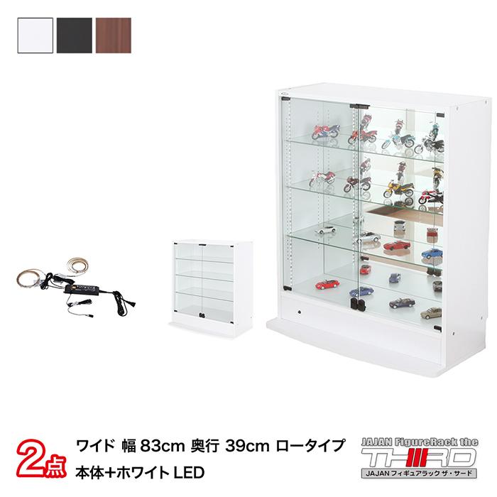 2点セット JAJAN フィギュアラック サード ワイド 幅83cm 奥行39cm (ロータイプ本体+ホワイトLED) コレクションケース コレクションラック コレクションボード