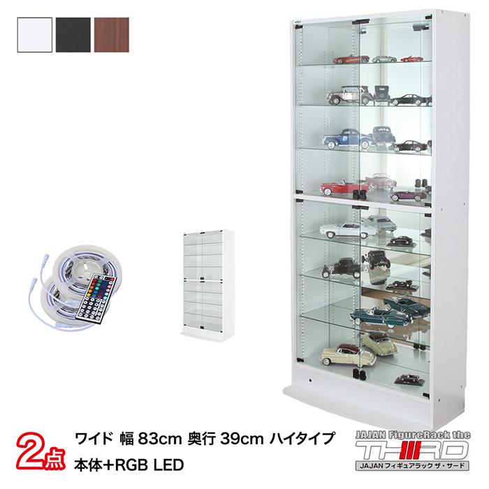 2点セット JAJAN フィギュアラック サード ワイド 幅83cm 奥行39cm (ハイタイプ本体+RGB LED) コレクションケース コレクションラック コレクションボード