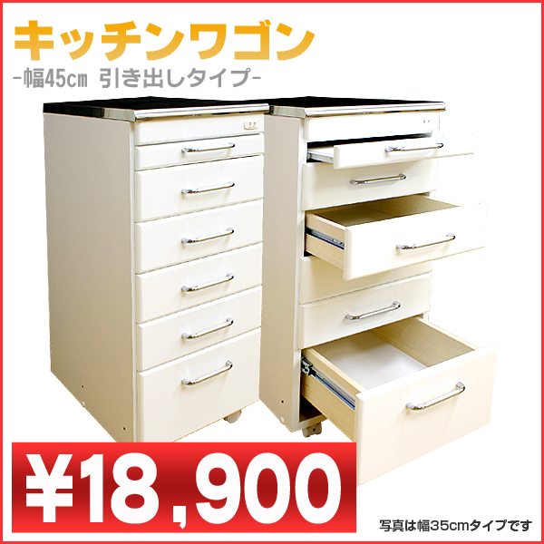 Stainless Steel Top Kitchen Trolley Drawer Type Width 45 Cm (kitchen  Storage Laundry Chest Inventory Disposition Made In Japan Sale)