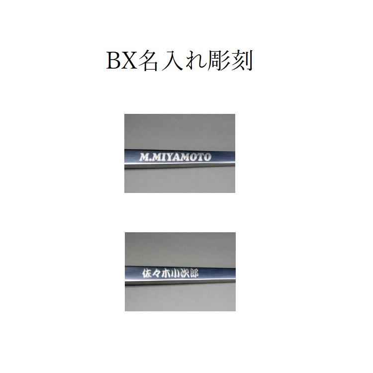 返品交換不可 品質検査済 自分だけのハッカーに 三貴MIKI BXハッカー名前彫刻 BX