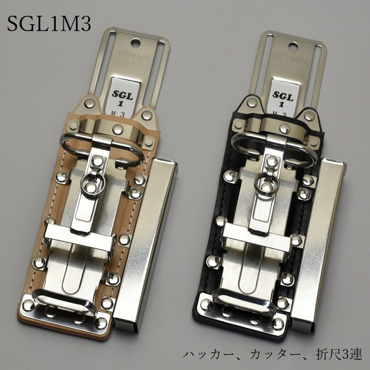 ベルト固定SGLタイプ 25%OFF 三貴MIKI BX 本革SGLケース BXハッカーケースSGL1M3 3連ハッカー 白 カッター 皮 ヌメ 激安挑戦中 折尺黒皮