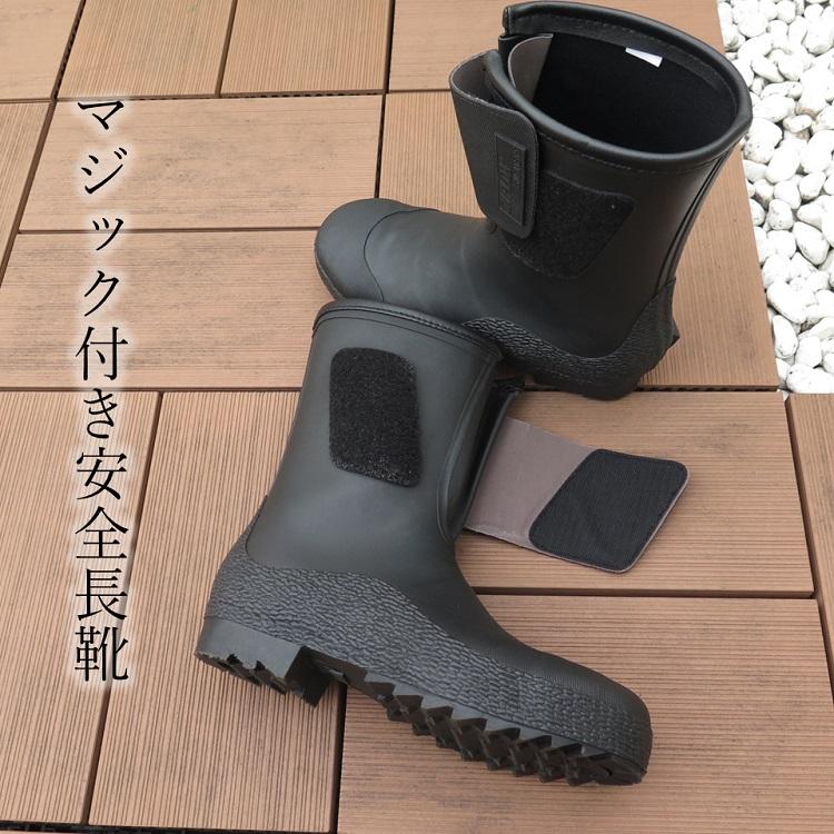 おすすめ特集 マジックテープでしっかり固定 コーコス信岡 安全靴 安全長靴HG-956 爆買い送料無料 先芯マジック長靴