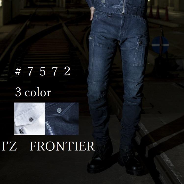 圧倒的な生地厚を誇るストレッチワークウェア アイズフロンティア I'Z FRONTIER 7572 01.シルバー 開催中 05.ブラック作業着 D 2020モデル ストレッチ3Dカーゴパンツ11.インディゴブルー カーゴ