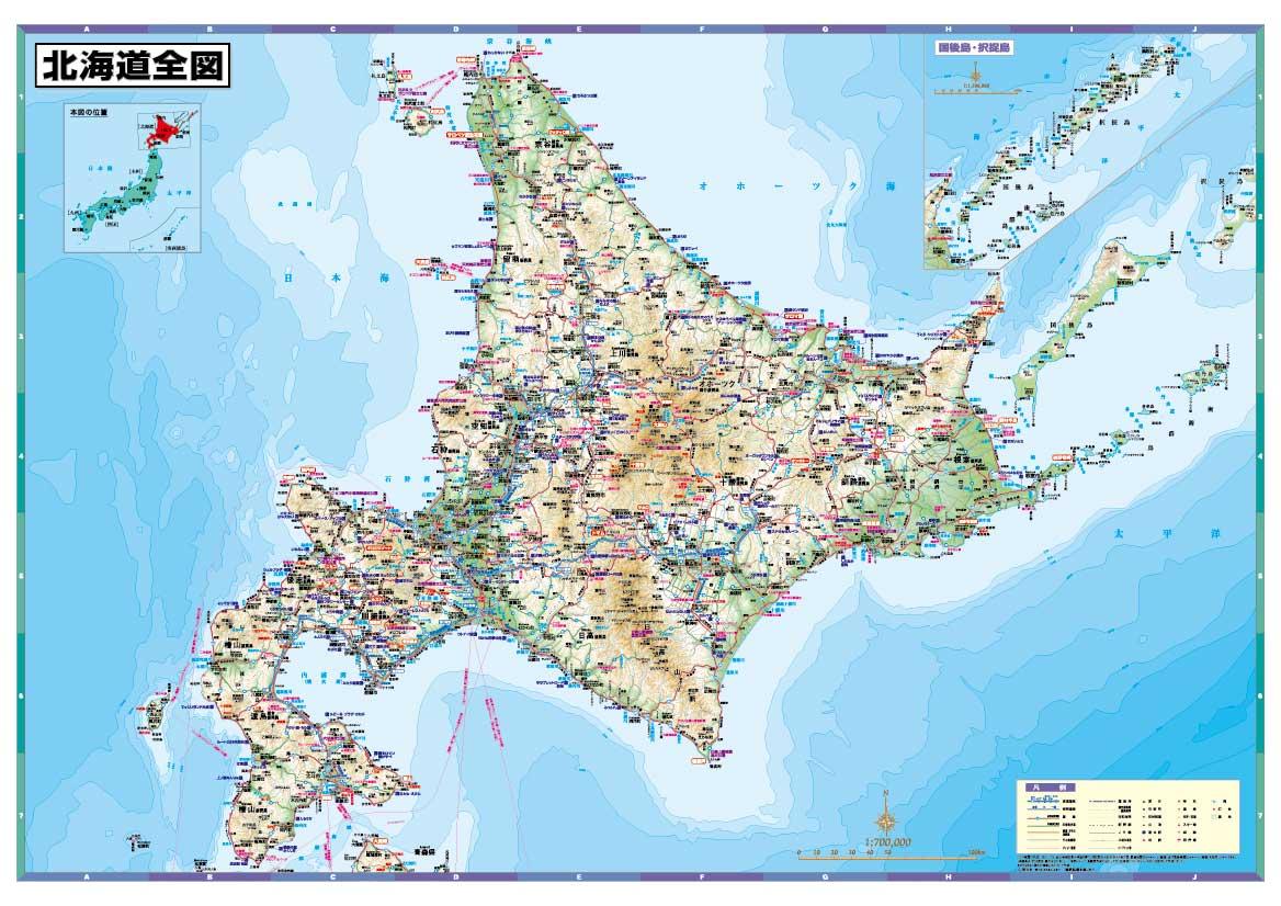 北海道地図 地方 ポスター ビジネス 営業戦略 物品 壁貼り 供え 表面ビニールコーティング加工※水性ペンが使えます 2021年最新版 地図 B1判 北海道全図