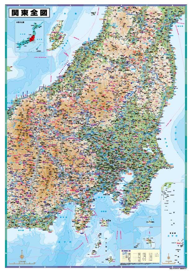 A0判関東全図ポスター