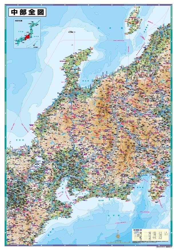 中部地図 新作多数 中部地方 東海 地方 ポスター ビジネス 営業戦略 地図 B1判 中部全図 表面ビニールコーティング加工※水性ペンが使えます 2021年最新版 壁貼り 新作販売