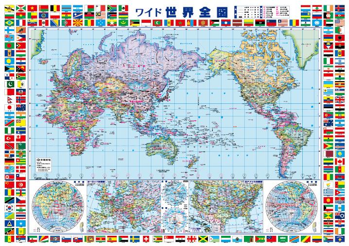 世界地図世界全図ポスターb1判2019年最新版表面ビニールコーティング加工水性ペンで書