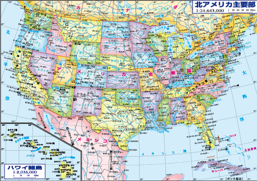 国名 入り 地図 世界