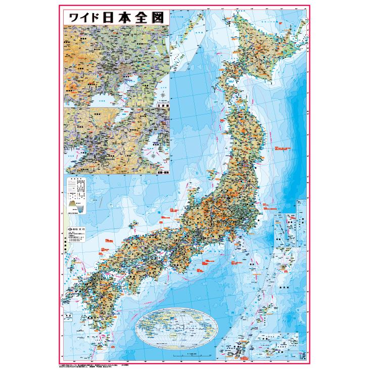 ホワイトボードラミネート日本地図ポスター(B0判)