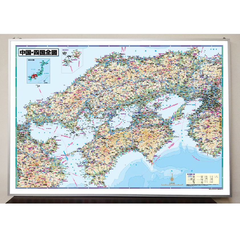 中国四国全図パネル(B0判)