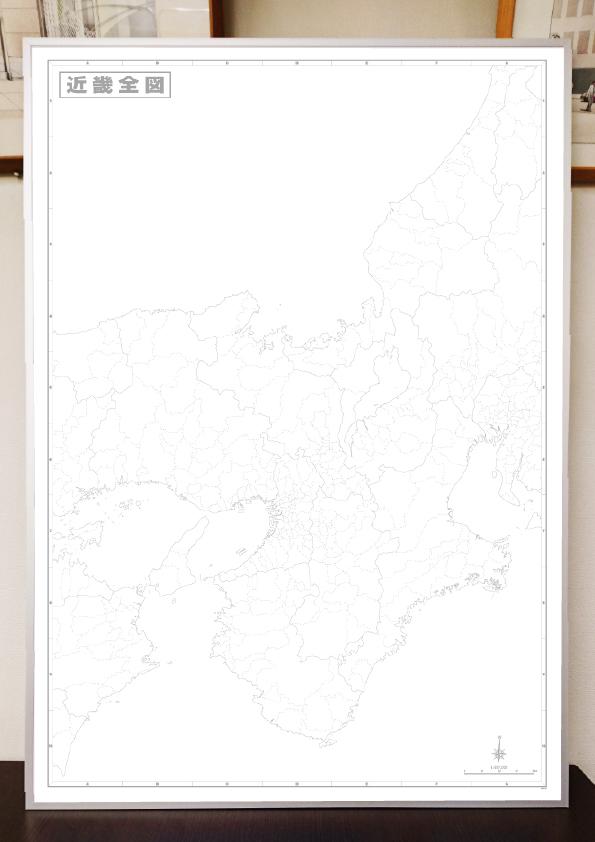 近畿白地図パネル(B1判)