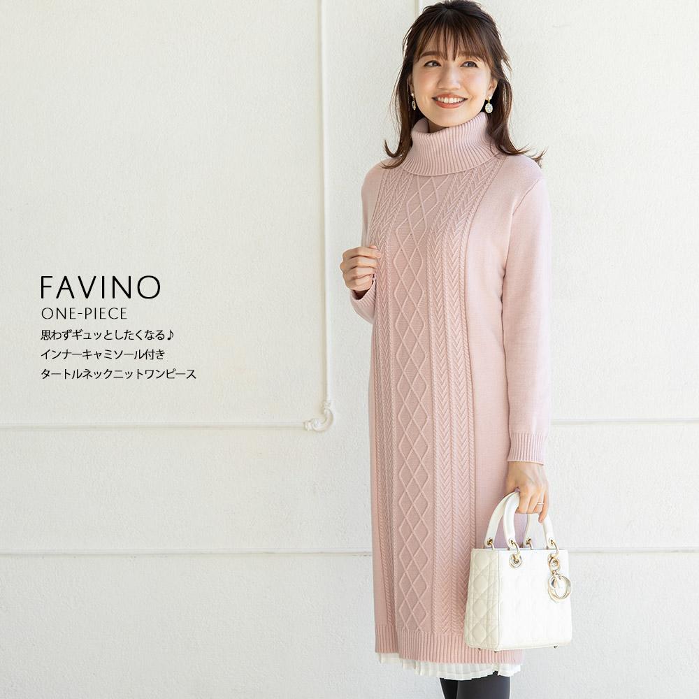 【favino ファヴィーノ】tocco closet(トッコクローゼット) Collection 《@marigram0726さんコラボ》トッコ tocco レディース @marigram0726 キャミソール タートルネック ニット ワンピース ピンク ホワイト グレー