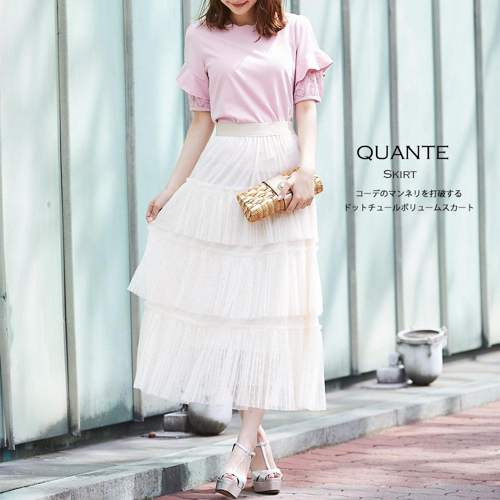 【quante キュアント】tocco closet(トッコクローゼット) Collection※オンライン限定