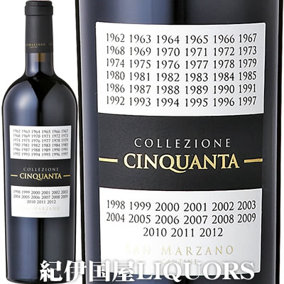 korettsuione·chinkuanta+1[NV]红葡萄酒全部的身体750ml itariapuriavini·ditariakantine·太阳·marutsuano Collezione 50+1浑身的多复古葡萄酒!双金奖获奖!