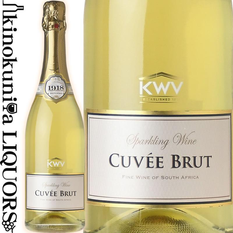 人気アイテム PICKUPセール シャープな切れ味をもった辛口のスパークリングワイン 限定セール KWV キュヴェ 全商品オープニング価格 ブリュット 白 NV スパークリングワイン 辛口 750ml 西ケープ 4ツ星獲得 Cuvee Brut ケイ ワイン王国 ダブリュー 南アフリカ 売店 ヴィ NO45 WO