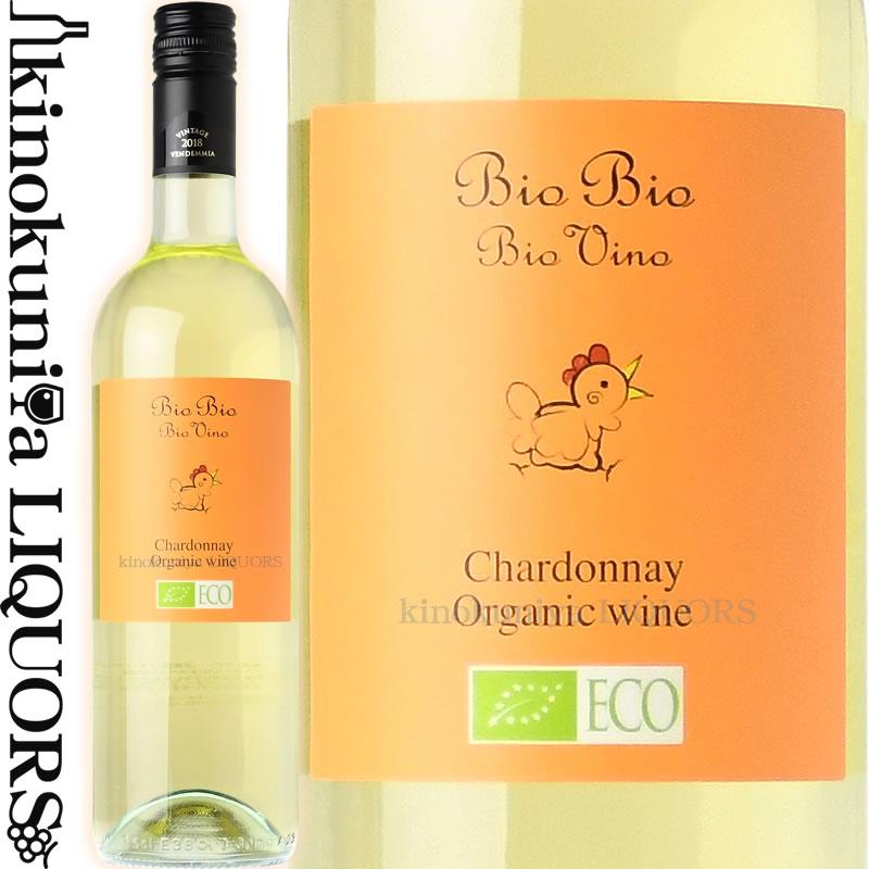 ひよこの可愛らしいエチケットが特徴のビオワイン滑らかなミネラルと酸味のバランスもよく 非常にコストパフォーマンスの高い味わい チェーロ エ テッラ ビオ シャルドネ 2019 白ワイン 辛口 ラッピング無料 TERRA CIELO イタリア IGTヴェネト あす楽 Bio オーガニック Chardonnay 高品質 750ml E