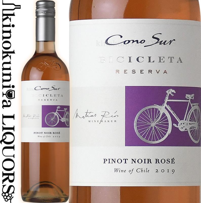 赤い果実の風味豊かで爽やかな味わいのロゼ コノスル ピノ ノワール ロゼ ビシクレタ レゼルバ 2019 2020 好評受付中 ロゼワイン やや辛口 750ml 正規品送料無料 Rose Sur Pinot チリ ビオ Bicicleta Noir D.O. ヴァレー Cono Reserva
