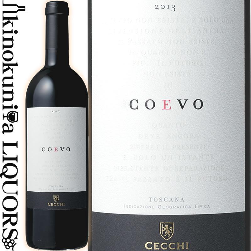 チェッキ/トスカーナ ロッソ コエヴォ [2013] 赤ワイン フルボディ 750ml/イタリア トスカーナ州 トスカーナI.G.T./CECCHI Toscana Rosso I.G.T. COEVO/WA 92点 JamesSuckling 92点