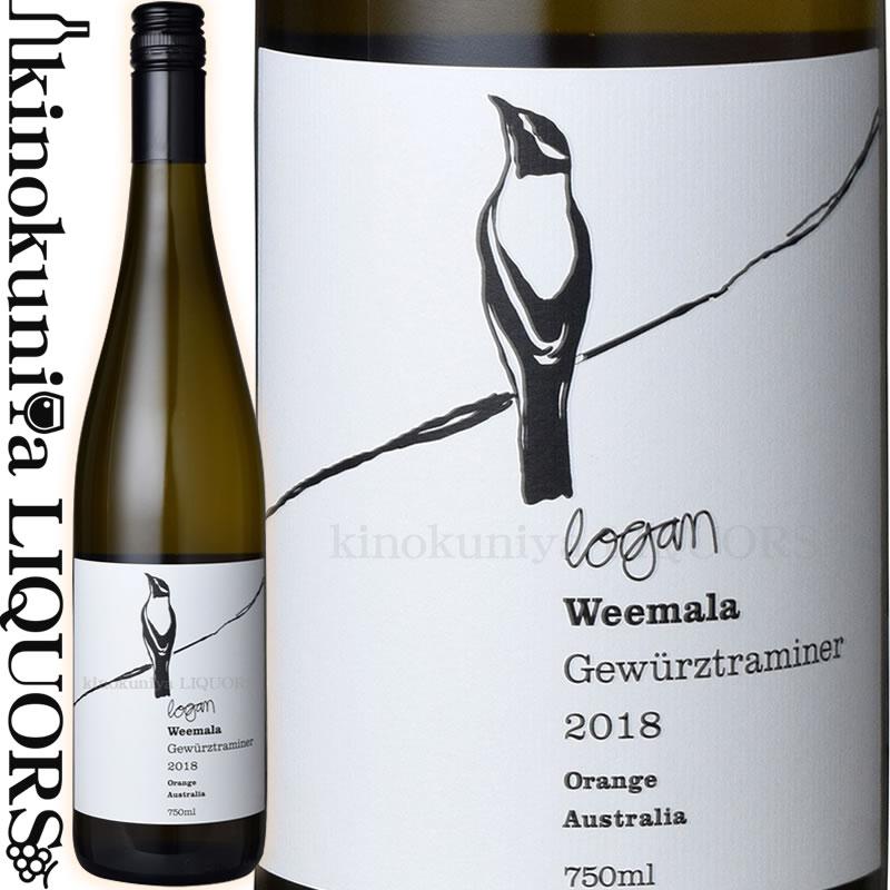生産量はごく僅か オーストラリアではめったにお目に書かかれない と評価されました ジェームス ハリデー94点 ローガン ワインズ ウィマーラ ゲヴュルツトラミネール 2019 白ワイン Gewurztraminer サウス Wines ニュー 750ml 辛口 オーストラリア オレンジG.I. Weemala セール開催中最短即日発送 Logan 高級品 ウェールズ