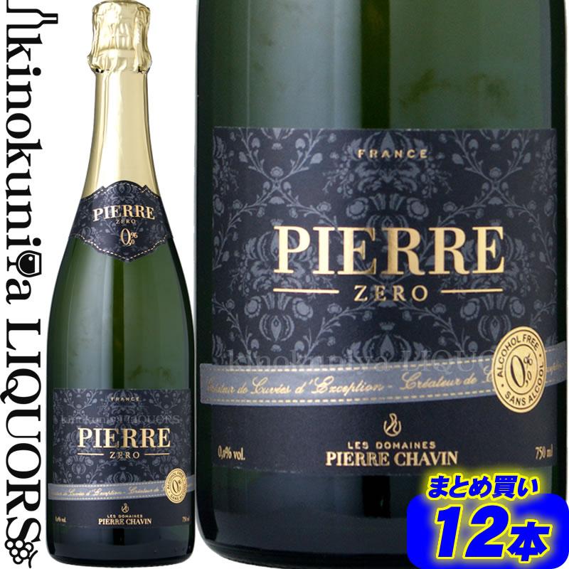 【12本まとめ買い】送料無料ピエール・ゼロ ブラン・ド・ブラン[NV]白 辛口750ml フランス ロワール SARL Domaines Pierre Chavin Pierre Zero Blanc de Blancs ワインテイスト ノン・アルコールです!