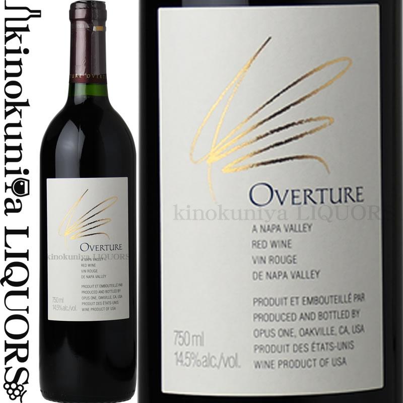 オーパス・ワン/オーヴァーチュア [NV] 赤ワイン フルボディ/アメリカ カリフォルニア州 ナパバレー/Opusone Winery [Overture Opus One] オーパス・ワンのセカンドワイン/オーヴァチュア/オーバーチュア