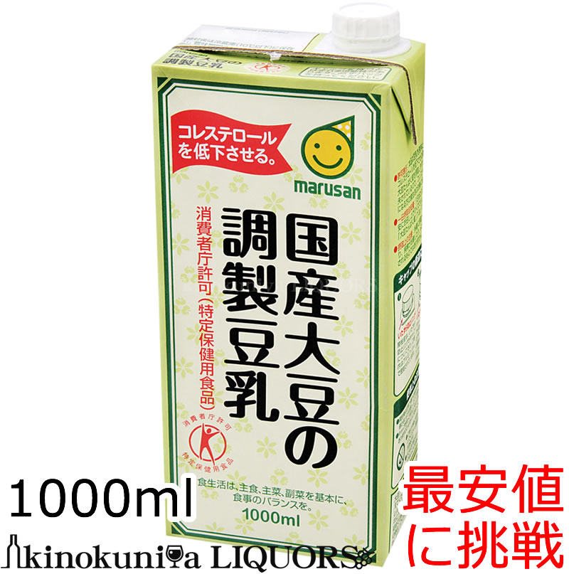 マルサンアイ 国産大豆の調製豆乳 1000ml 一本あたり253.6円 税抜約234.9円 豆乳 お買い得 常温保存可能 w4 送料無料 激安 お買い得 キ゛フト 特定保健用食品 1L sybp 1リットル 贈答品 1000ml×6本