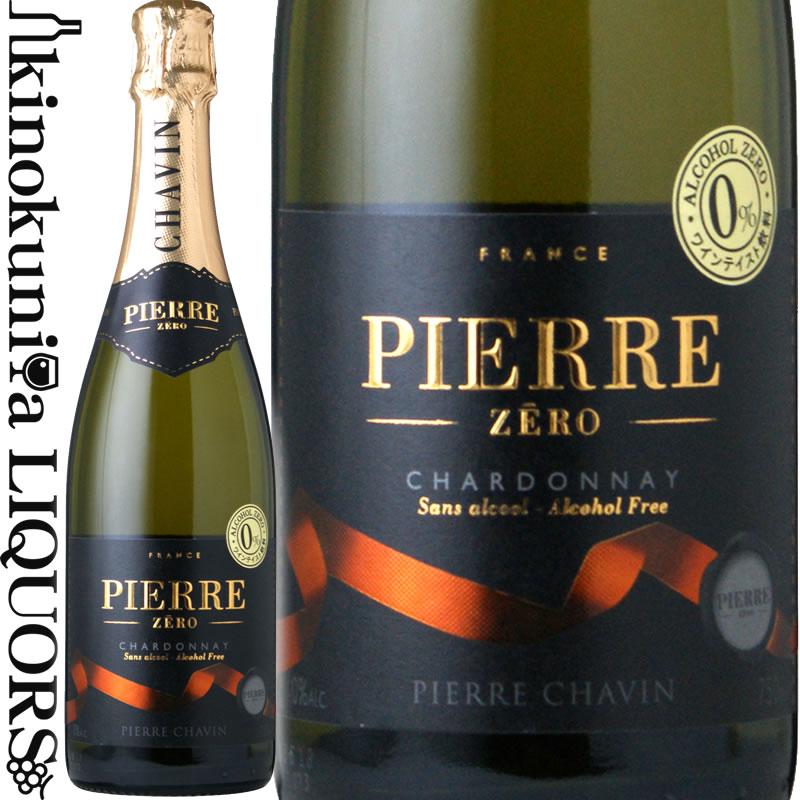 ピエール ゼロ ブラン ド ブラン[NV] / 白 辛口 750mlフランス ロワール SARL Domaines Pierre Chavin Pierre Zero Blanc de Blancs アルコール度数 0%フランス産スパークリングワインテイスト飲料