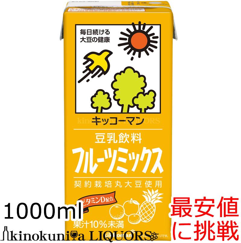 マート 豆乳 お買い得 キッコーマン 豆乳飲料フルーツミックス1リッター 1000ml×6本 常温保存可能 sybp w4 NEW