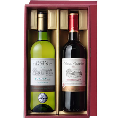 フランスボルドー産ワイン 赤・白セット
