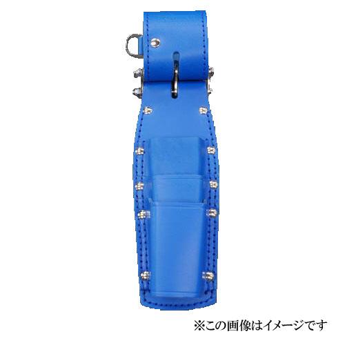 【代引き不可】KNICKS(ニックス) KBL-303PDX チェーン式親子3段ペンチホルダー ブルー (ペンチ差し 工具袋 ツールホルダー)