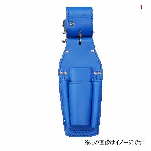 【代引き不可】KNICKS(ニックス) KBL-401PLLDX チェーン式ペンチ・ドライバーホルダー ブルー (ペンチ差し 工具袋 ツールホルダー)