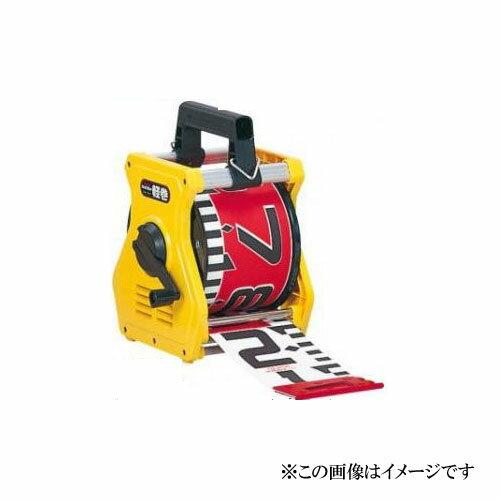 タジマ シムロンロッド軽巻(スタンド付テープロッド) KM06-30K