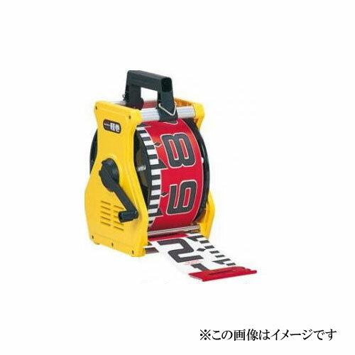 タジマ シムロンロッド軽巻(スタンド付テープロッド) KM10-50K