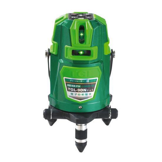 高儀 HUT グリーンレーザー墨出し器 TGL-9DNドット(墨出器 ドットライン IP54 防塵・防滴 傾斜機能付)