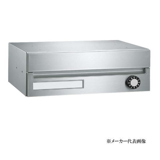 ナスタ NASTA(キョーワナスタ) 集合郵便受箱(防滴型) KS-MB326S-LK (可変ダイヤル錠 前入前出/防滴タイプ)(ポスト ぽすと)