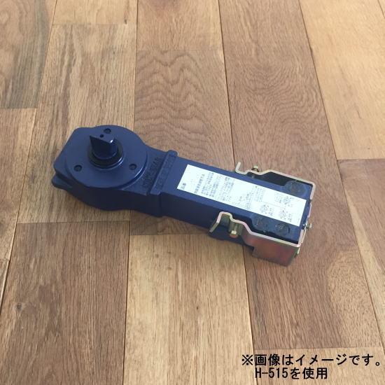 【海外 正規品】 日本ドアーチェック NEWSTAR ニュースター フロアヒンジ H-522CHD ストップ無(取替用), WEB SHOP SANYO 31e8301a