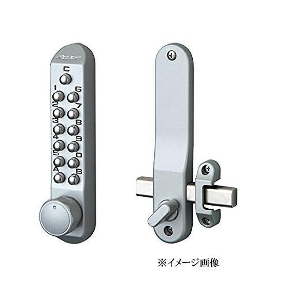 長沢製作所 キーレックス500 面付本締錠 #22204