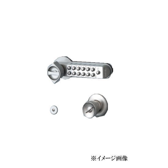 長沢製作所 キーレックス500 框扉対応玉座取替錠 横型 #22275XMS