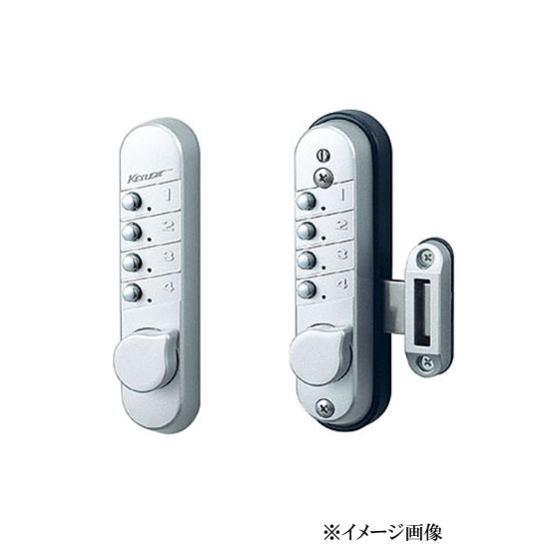 長沢製作所 キーレックス047 面付本締錠 両面ボタンタイプ #04744